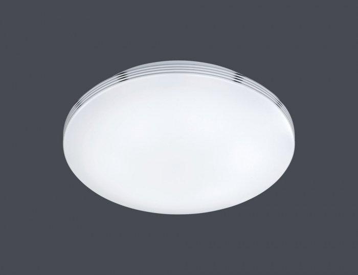 Plafoniera Quadrata Bagno : Medialux: lampade & illuminazione a prezzi ribassati eglo bagno
