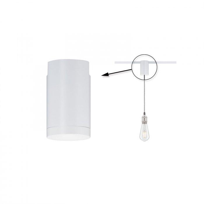 Medialux lampade illuminazione a prezzi ribassati paulmann ampia scelta di lampade for Binario paulmann